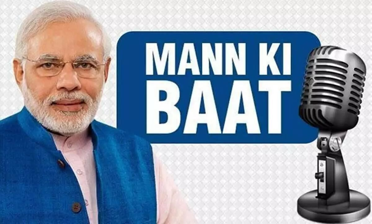PM Modis Monthly Radio Programme Mann Ki Baat Gathers Over Rs 30 Crores Since 2014