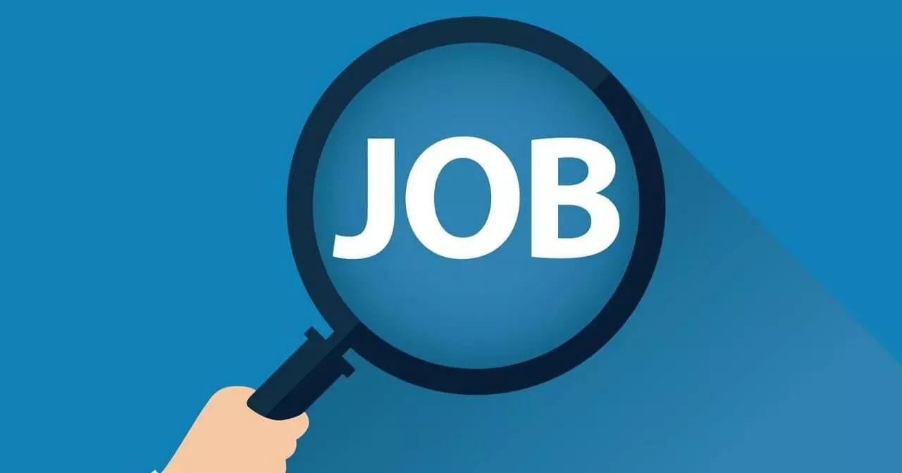 Social Welfare Department Assam Recruitment 2020
