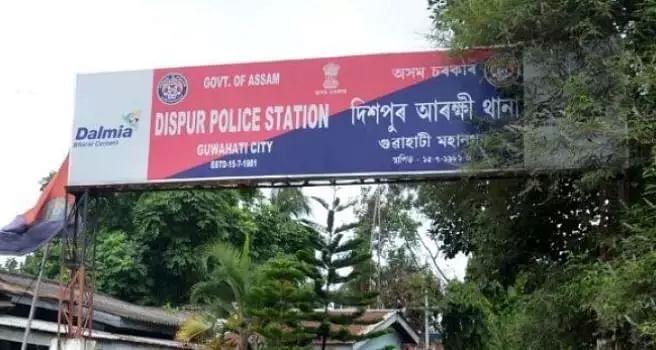 Guwahati police stations