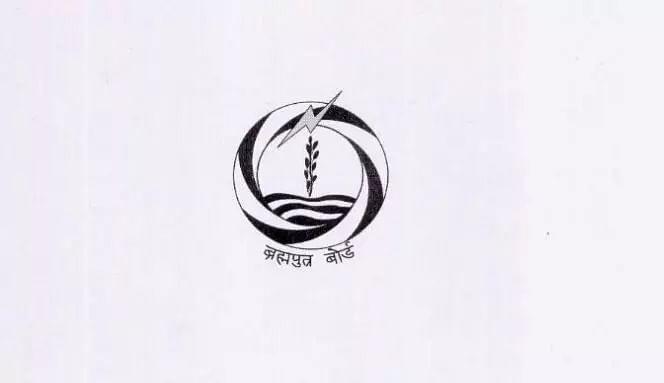brahmaputra board
