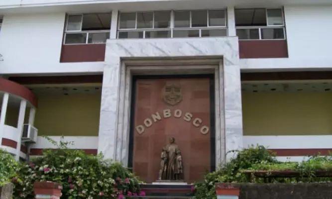 Don Bosco School, Panbazar Announces Applications for Admission For Class XI, Details Inside