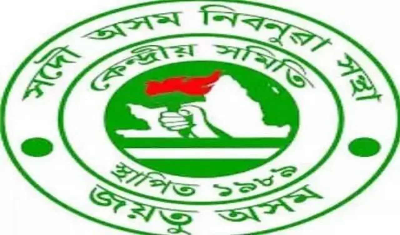 All Assam Unemployed Association welcomes Cabinet decision for reservation