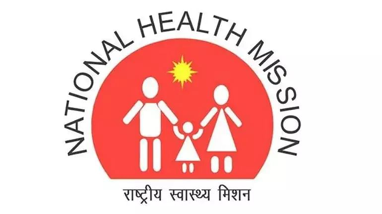 NHM Assam