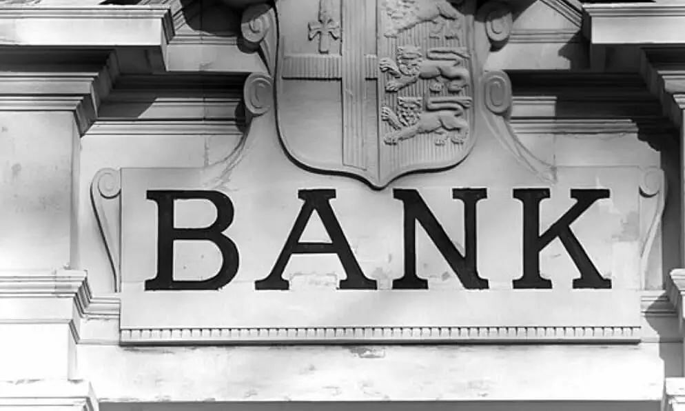 Banking industry, its perspecive and agitation for wage revision
