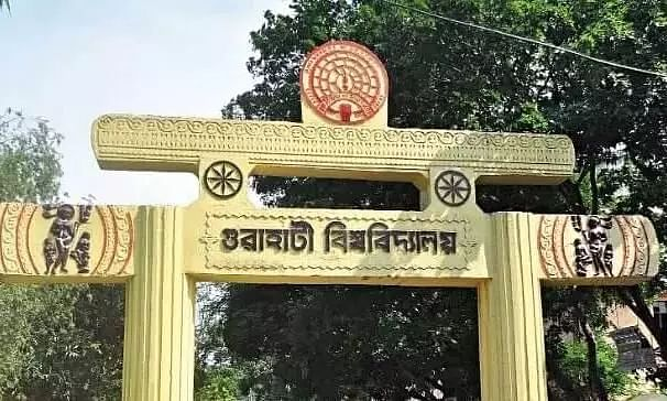1st Semester Examinations to be Held from August 9: Gauhati University