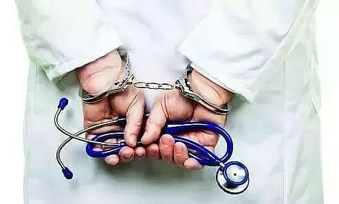 Assam: Another Fake Doctor Arrested in Sonari, Sivasagar