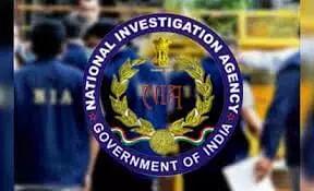 NIA Begins Probe Into Mizoram Explosives Case