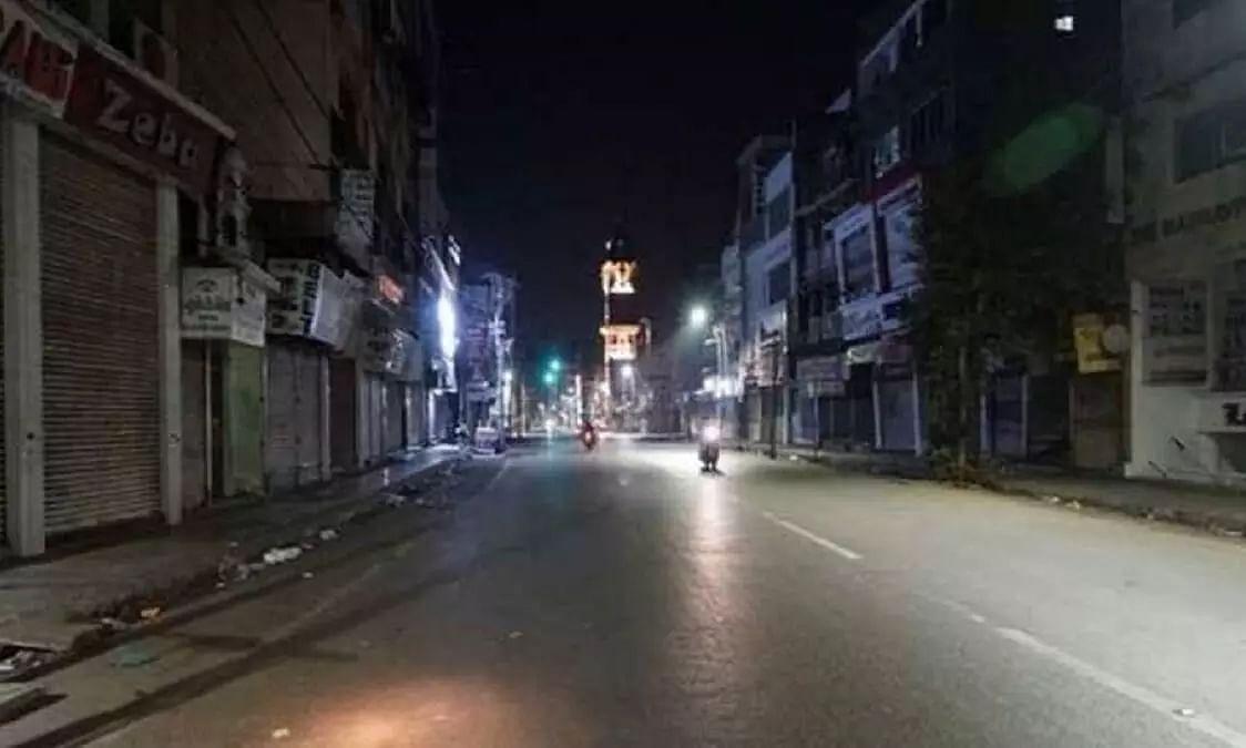 Meghalaya Govt Imposes Night Curfew in East Khasi Hills District