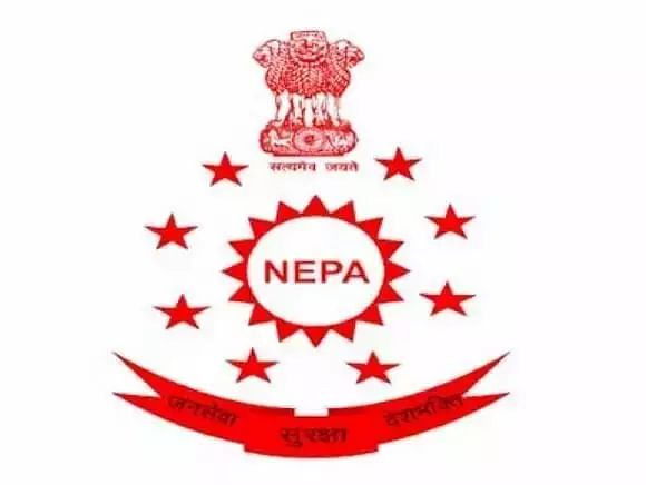 NEPA Recruitment 2021 - Assistant Director (IT), Swimming Coach, Deputy Assistant Director, and Life Guards Vacancy, Job Openings