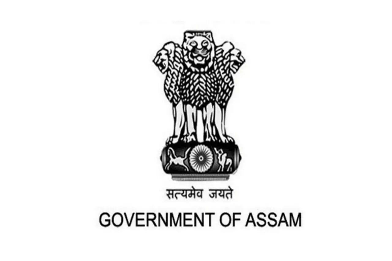 Girijananda Chowdhury Group Of Institutes Assam Recruitment 2021 : Warden Vacancy, Job Openings