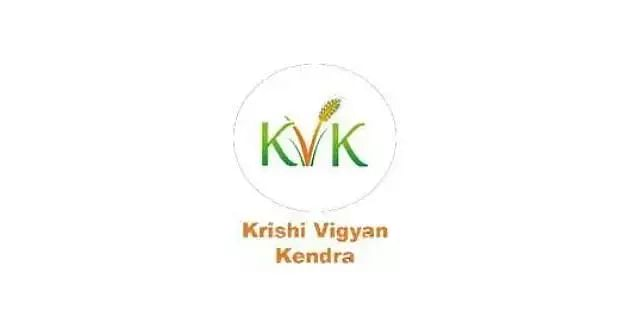 Krishi Vigyan Kendra