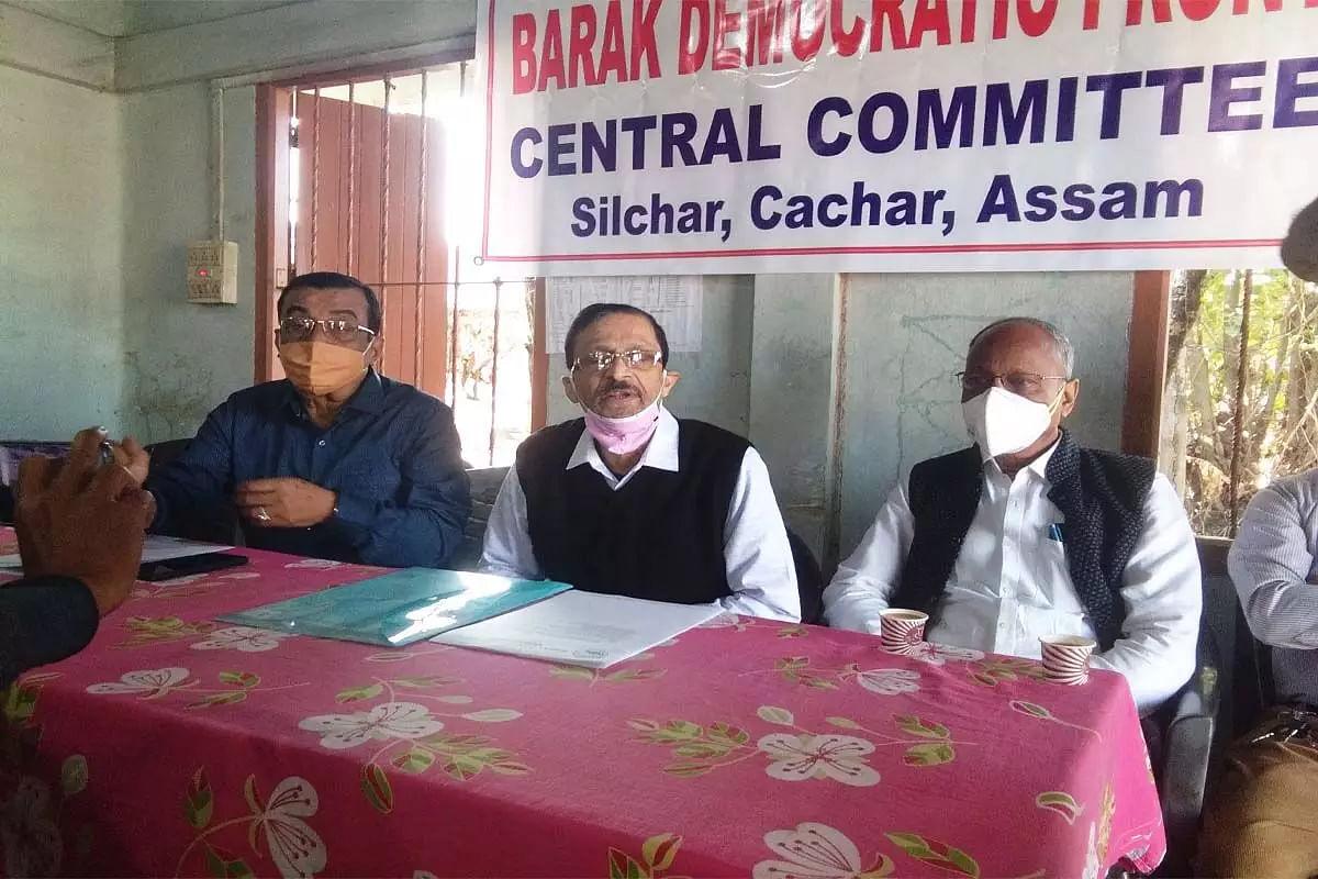 Barak Democratic Front