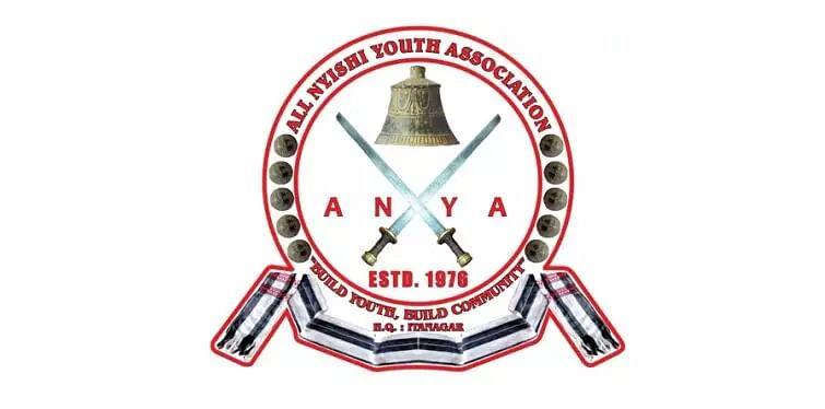 All Nyishi Students' Union
