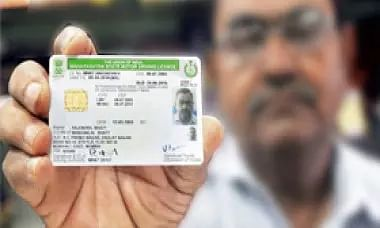 Now One Can Apply for Driving License Sitting At Home, Assam CM Launches App