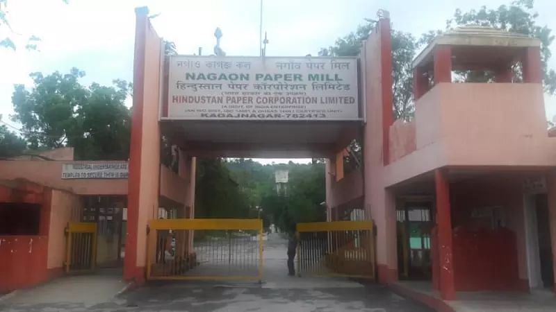 Assam: Rs. 650 Crores To Be Released By Govt For Paper Mill Workers