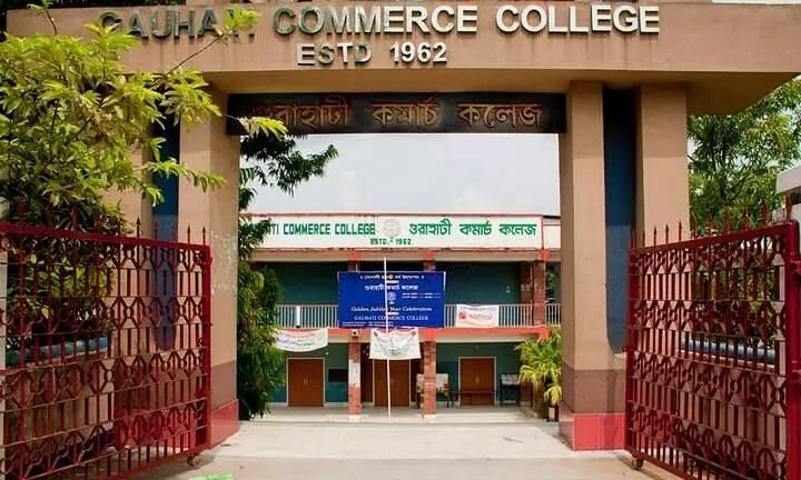 Students of GCC In Assam Opposes Hike on Fees