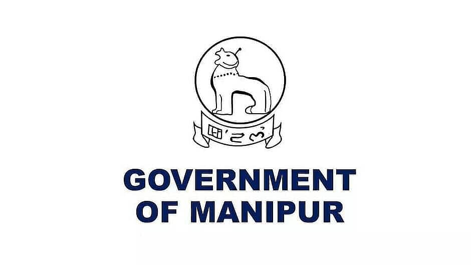 General Administration Department Manipur Recruitment 2021 - Stenographer  Vacancy, Job Openings