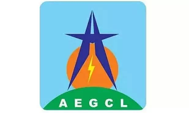 AEGCL Assam Recruitment 2021 : Assistant General Manager Vacancy, Job Openings