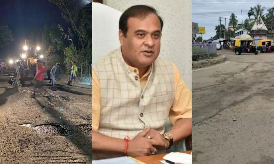 Assam CM Himanta Biswa Sarmas Visit To Silchar Makes The City Roads Porthole Free