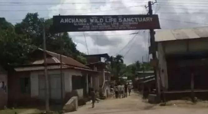 Amchang