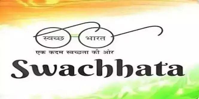 Swachhagrah Rath Yatra