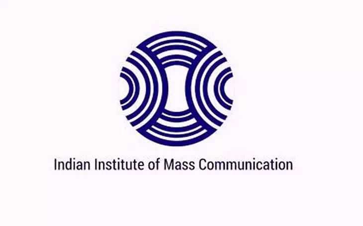 IIMC Recruitment 2021 - Teaching Associate Vacancy, Job Openings
