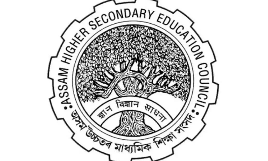 AHSEC Assam Recruitment 2021: Junior Assistant Vacancy, Job Openings