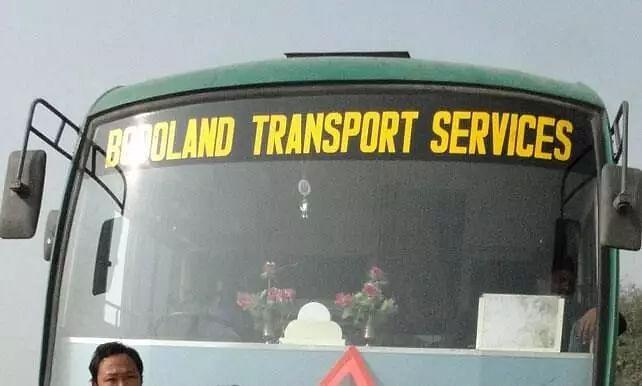 Bodoland Bus Service from Maharipara to Kokrajhar Flagged off, Check Timings