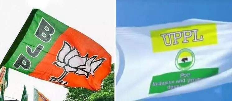 BJP To Contest From 4, UPPL In 1 Constituency In Assams Bypoll