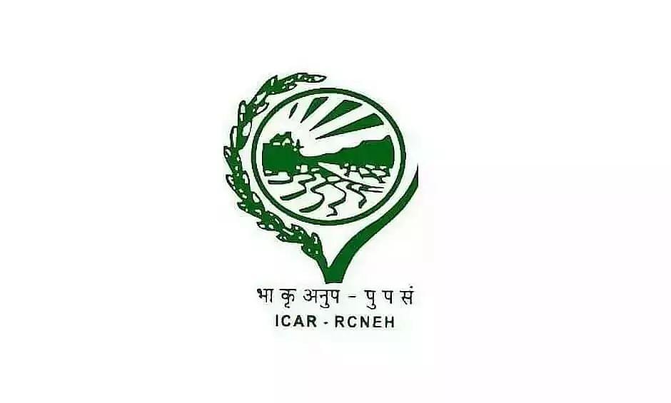ICAR NEH Region, Tadong Recruitment 2021 - Young Professional-II Vacancy, Job Openings