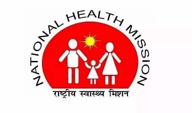 National Health Mission (NHM) Meghalaya