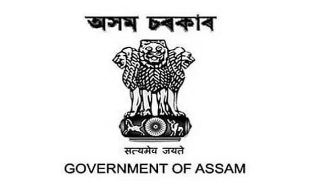 Sivasagar district administration