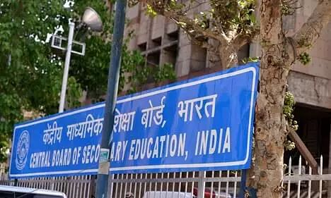 CBSE Board Exams 2021: CBSE Term-1 exams Likely in Mid November 2021, Know The Pattern