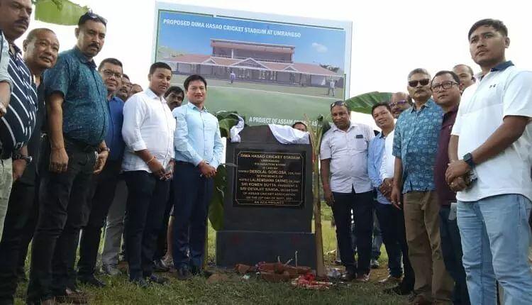 ACA To Develop Cricket Stadium And Pavilion In Dima Hasao